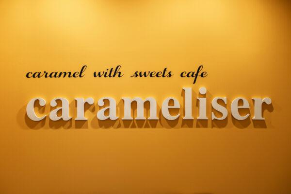 carameliser(キャラメリゼ)オープンします。
